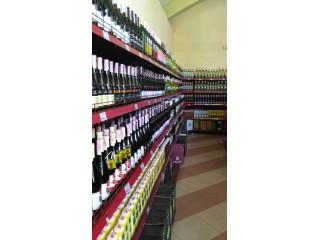 Фирменный магазин Таировского завода шампанских вин