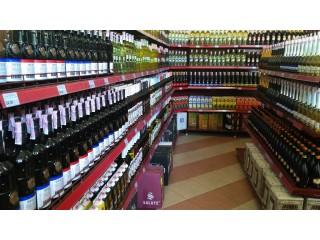 Магазины алкогольной продукции