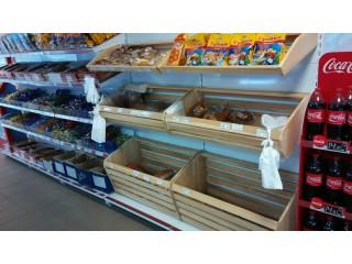 Оборудование для супермаркета Великий Дальник