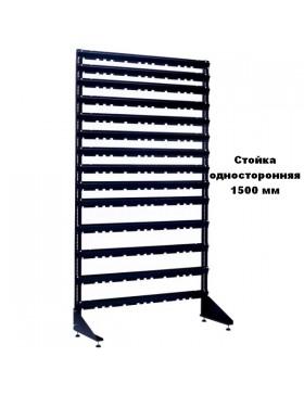 Односторонняя стойка 1500