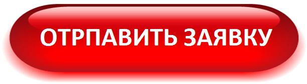 витрины, шкафы, тумбы, столы для салонов Одесса