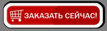 купить стеллажи Харьков