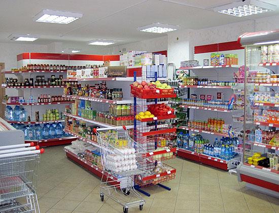 стеллажи торговые Харьков торговое оборудование