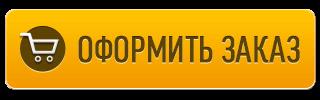 купить стеллажи металлические для магазина Полтава торговое оборудование Полтава
